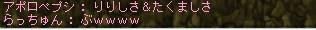ririsisa02.jpg