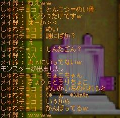 rorityoko01.jpg
