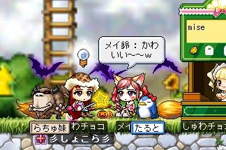 rorityoko02.jpg