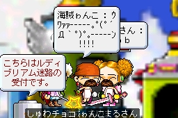 rotenikuto02.jpg