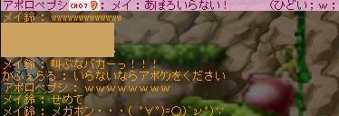 sakebi01.jpg