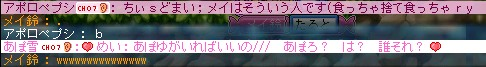 sakebi03.jpg