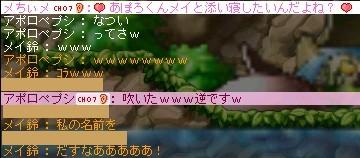 sakebi04.jpg