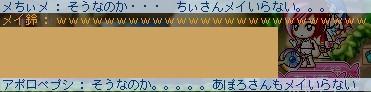 sakebi07.jpg