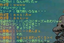 sensei02.jpg