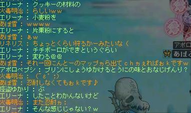 sensei03.jpg
