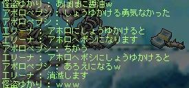 sensei04.jpg