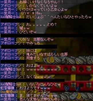 sukuraxtuto01.jpg