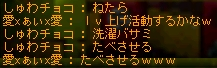 syaberinagara01.jpg