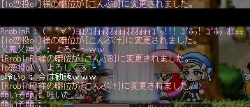 syokui02.jpg