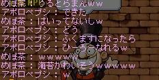 syokui03.jpg