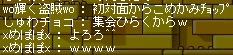 syotaimenkara02.jpg
