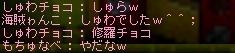 syura02.jpg