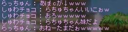 syuwatyoko02.jpg