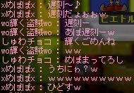 tikoku02.jpg