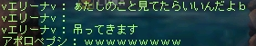tizu02.jpg