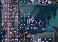 toryumeoi03.jpg