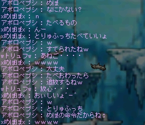 toryumepo01.jpg
