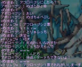 toryumepo05.jpg
