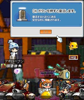 toukyou02.jpg