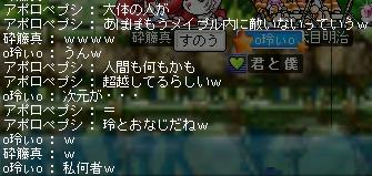 turiri02.jpg