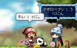 unityoko01.jpg