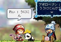unityoko02.jpg