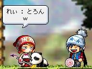 unityoko03.jpg
