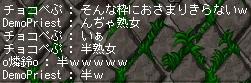 wakuniosamara02.jpg