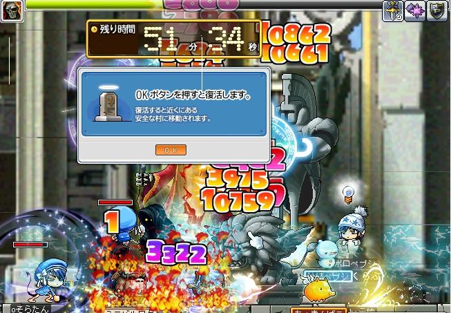 yorokobi01.jpg