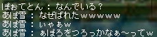 yukituri02.jpg