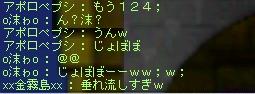 zyobobo02.jpg
