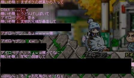 zyugyou02.jpg