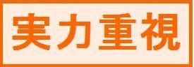 pasta_yojijyukugo.jpg