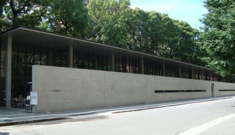 東京大学 本郷キャンパス 大学院 情報学環 福武ホール