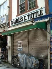 今は亡き CHARLESE TUTTLE
