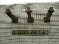 入り口左脇にある重厚なエンブレム