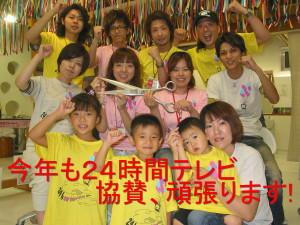 IMG_3809-1_1.jpg