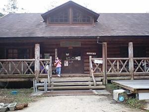 三倉岳休憩所