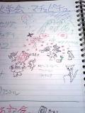 お花見と焚火を囲んでネコの大宴会。鳥獣戯画みたいで楽しそう♪
