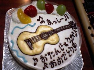 チョコ製ギター付き、うまいぞ!