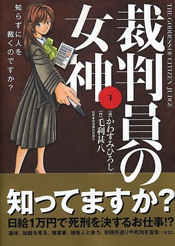 かわすみひろし先生・毛利甚八先生