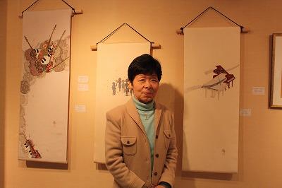 村田典子先生
