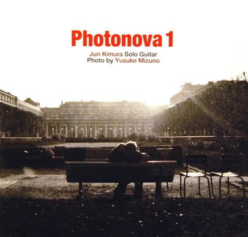 Photonova1.jpg