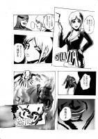 スーパーヒーロー 03