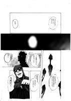 スーパーヒーロー 04