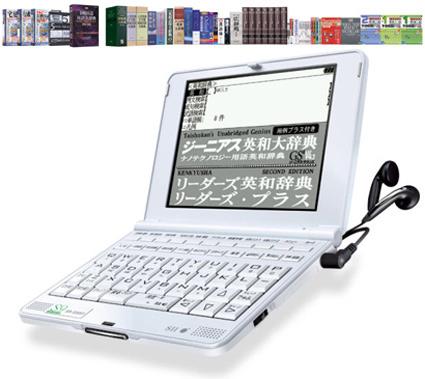 SR-S9001++.jpg