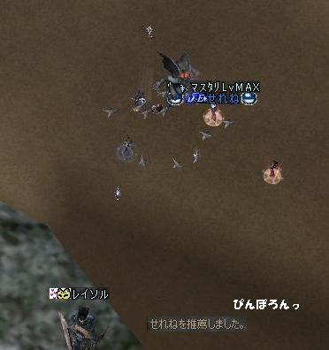 20060522@1.jpg