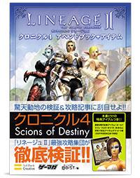 book_img_18b.jpg