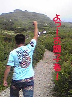 Image0069.jpg